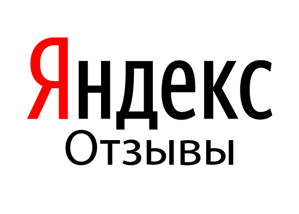 Отзывы на Яндекс